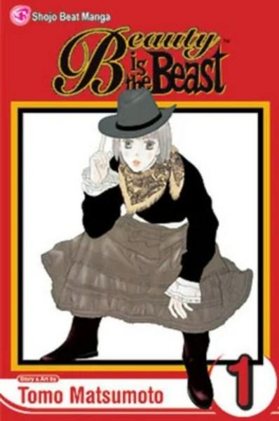 Tomo Matsumoto Akan Meluncurkan Manga Baru pada Bulan Desember 1