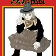 Tomo Matsumoto Akan Meluncurkan Manga Baru pada Bulan Desember 9