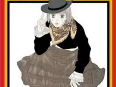 Tomo Matsumoto Akan Meluncurkan Manga Baru pada Bulan Desember 12