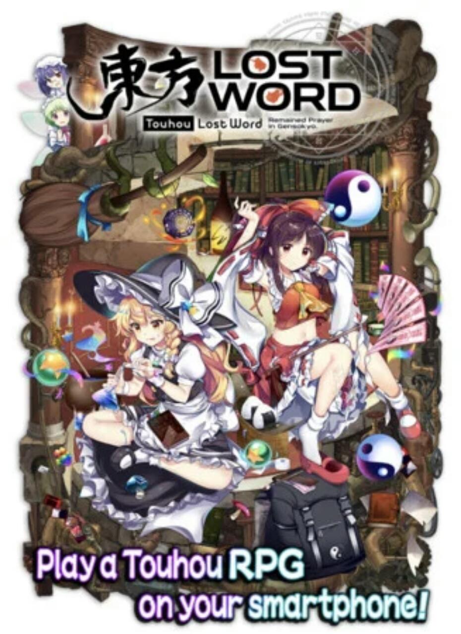 RPG Smartphone Touhou LostWord Dapatkan Versi Global 1