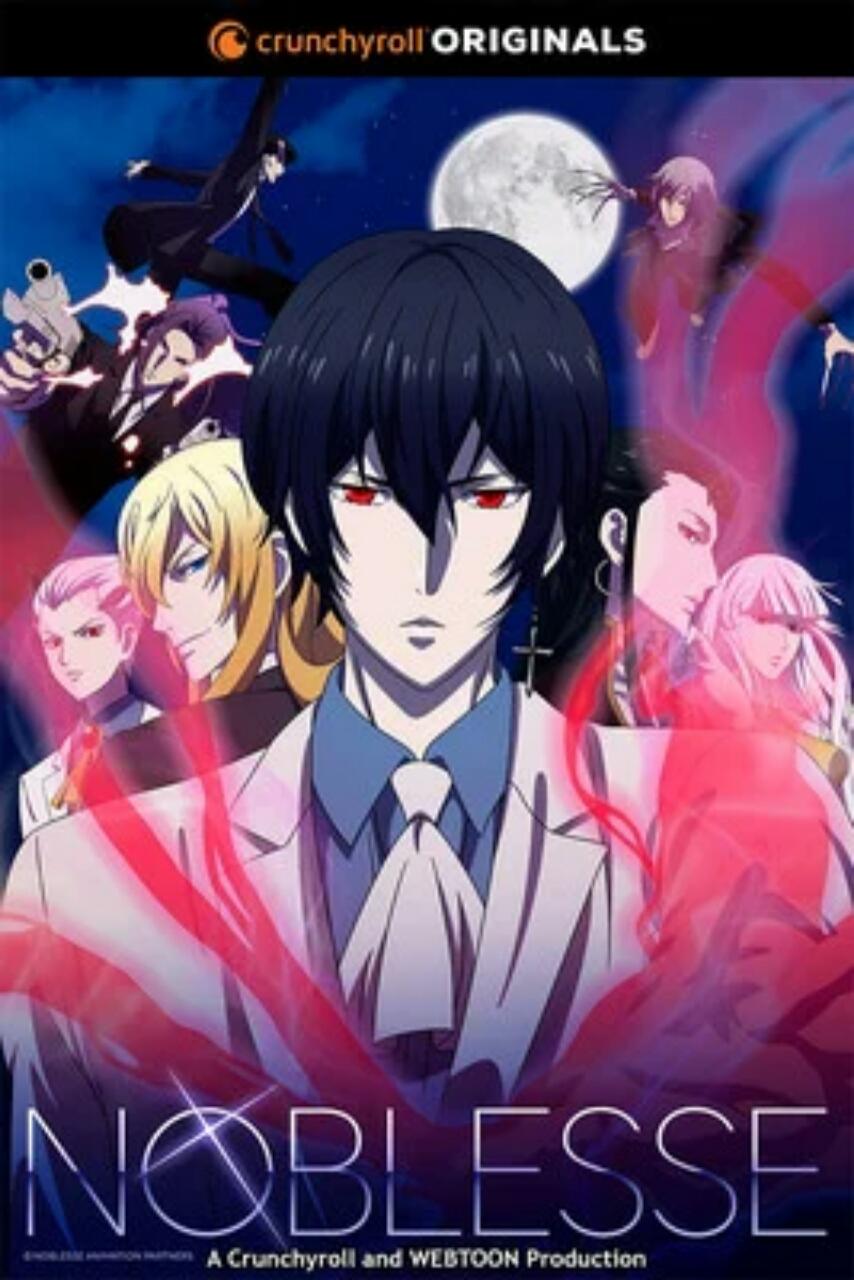 Anime Noblesse Diperankan oleh Ayana Taketatsu, Itaru Yamamoto, dan Mutsumi Tamura 1
