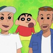 Grup Hip-hop Ketsumeishi Akan Menjadi Bintang Tamu di Episode Baru Crayon Shin-chan pada Tanggal 7 November 6