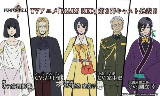 Anime TV Mars Red Ungkap 2 Anggota Seiyuu Lainnya dan Kapan Debutnya 4