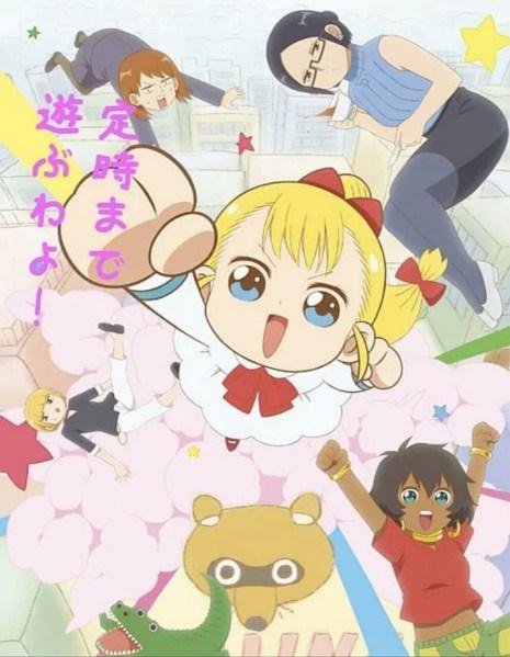 Anime Komedi Yōjo Shachō Ungkap Seiyuu Lainnya dan Visual 1