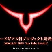 Anime Code Geass Baru Telah Diumumkan Untuk Dijadwalkan Awal Desember 4