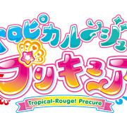 """Serial Anime Precure ke-18 """"Tropical-Rouge! Precure"""" Siap Tayang pada Tahun 2021 14"""