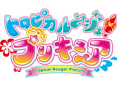 """Serial Anime Precure ke-18 """"Tropical-Rouge! Precure"""" Siap Tayang pada Tahun 2021 21"""