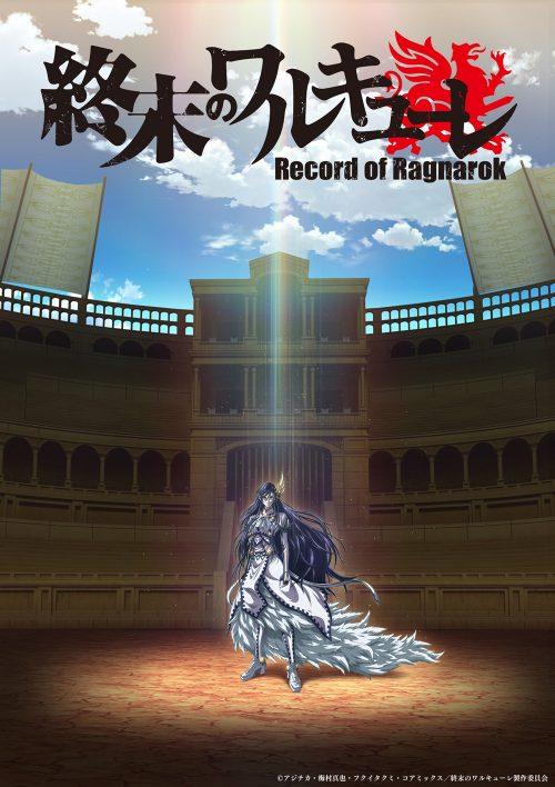 Manga Shuumatsu no Walkure Resmi Mendapatkan Adaptasi Anime 7