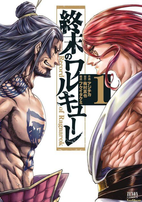 Manga Shuumatsu no Walkure Resmi Mendapatkan Adaptasi Anime 8