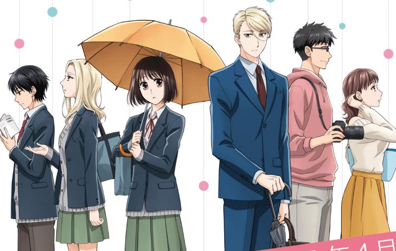 Anime Koi to Yobu ni wa Kimochi Warui Tayang Perdana pada April 2021 Mendatang 1