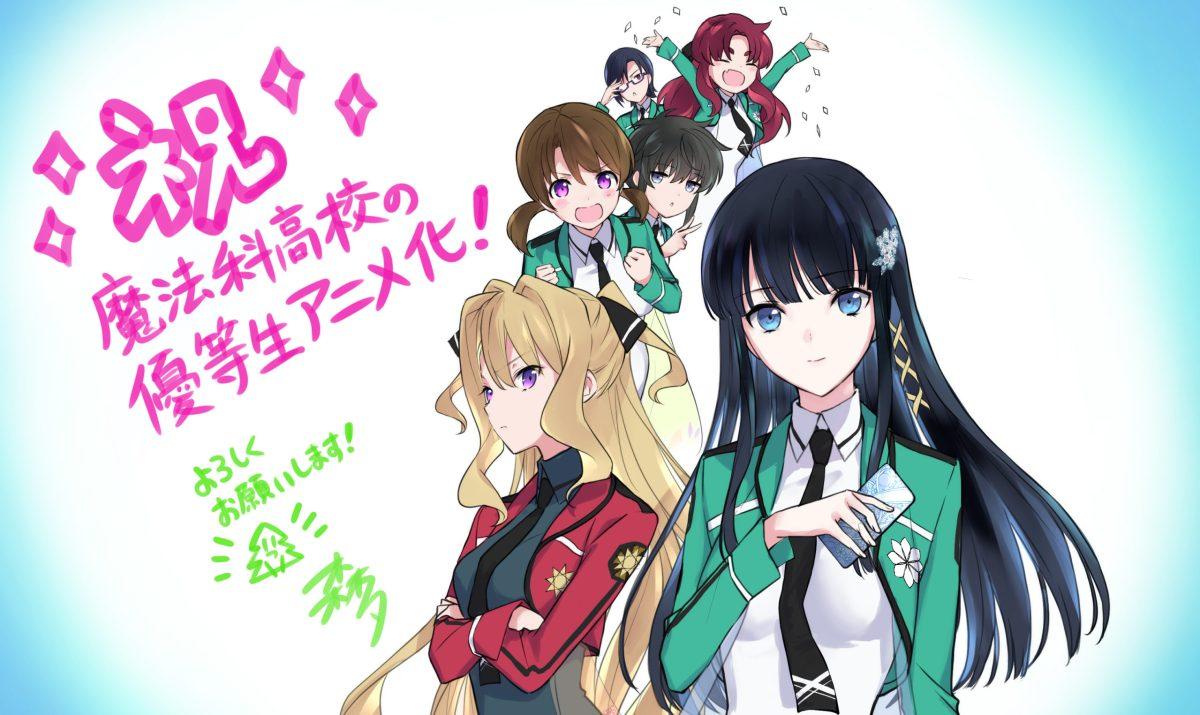 10 Rekomendasi Anime Summer 2021 4