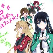 Manga Mahouka Koukou no Yuutousei Dapatkan Adaptasi Anime TV pada 2021 Mendatang 8