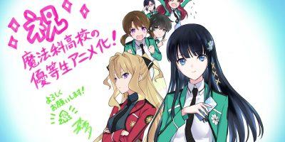 Manga Mahouka Koukou no Yuutousei Dapatkan Adaptasi Anime TV pada 2021 Mendatang 55
