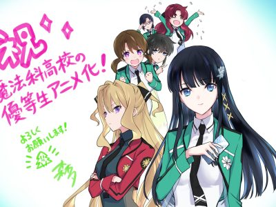 Manga Mahouka Koukou no Yuutousei Dapatkan Adaptasi Anime TV pada 2021 Mendatang 32