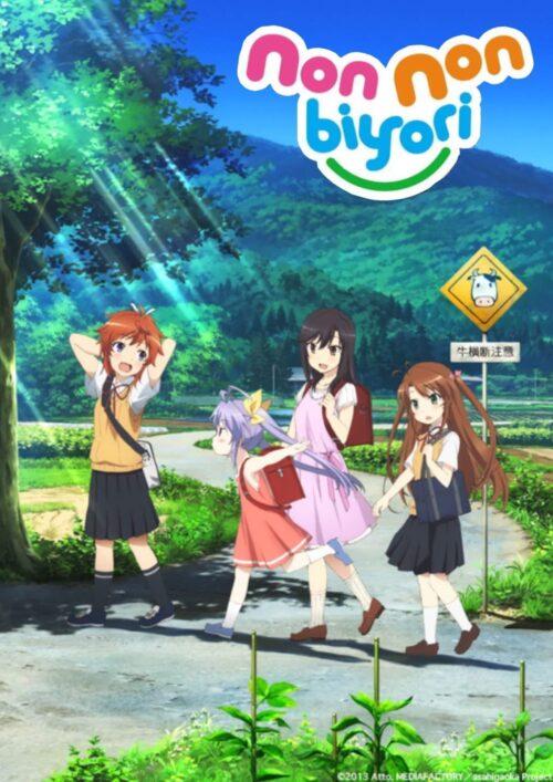 Musim ke-3 Anime Non Non Biyori Resmi Mendapatkan Lisensi dari Sentai Filmworks 2