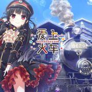 Anime TV Rail Romanesque Resmi Dapatkan Musim ke-2 11