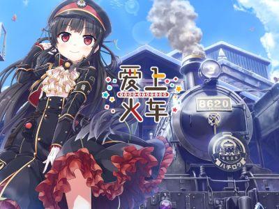 Anime TV Rail Romanesque Resmi Dapatkan Musim ke-2 1