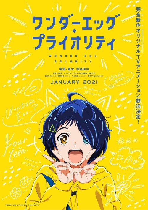Anime TV Wonder Egg Priority Ungkap Para Pemeran, Staff, Pembawa Tema Lagu sekaligus Tanggal Rilis 7