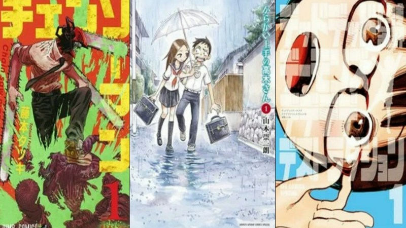 Chainsaw Man, Teasing Master Takagi-san, dan Lainnya Memenangkan Shogakukan Manga Awards Ke-66 1