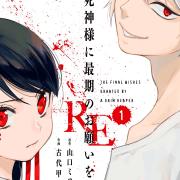 Manga Shinigami-sama ni Saigo no Onegai o RE akan Berakhir pada 22 Januari 9