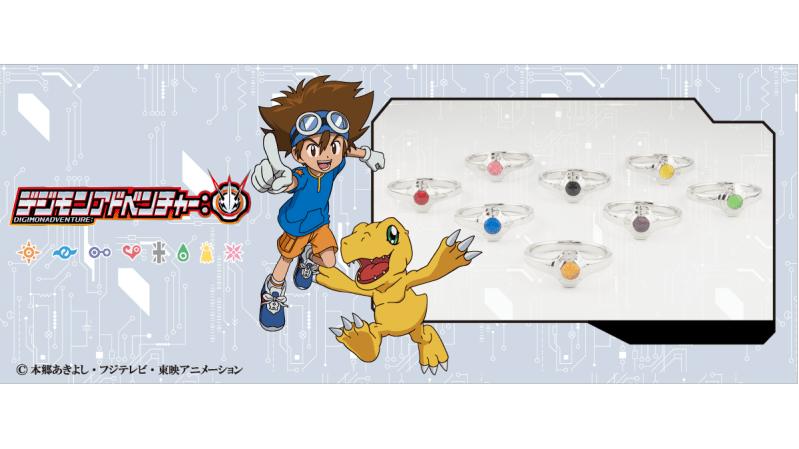 Pecinta Digimon Adventure? Wajib Beli Cincin Bermotif Digivice Ini! 1
