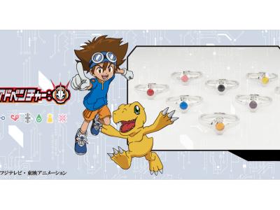 Pecinta Digimon Adventure? Wajib Beli Cincin Bermotif Digivice Ini! 77