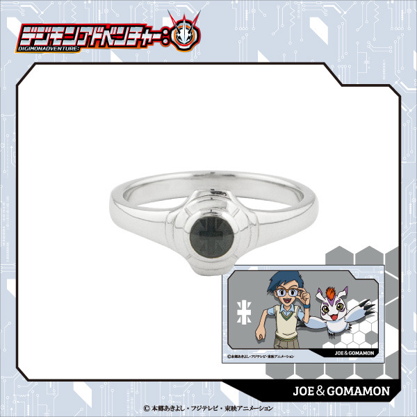 Pecinta Digimon Adventure? Wajib Beli Cincin Bermotif Digivice Ini! 7