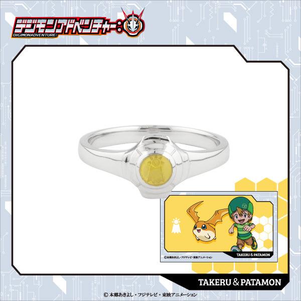 Pecinta Digimon Adventure? Wajib Beli Cincin Bermotif Digivice Ini! 9