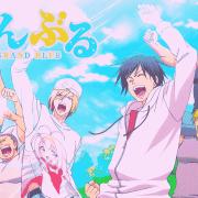 Terlalu Banyak Bekerja, Pengarang Manga Grand Blue akan Hiatus Sementara Waktu dikarenakan Sakit Punggung 6
