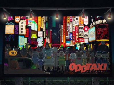 Anime Odd Taxi Akan Tayang Pada April 2021 72