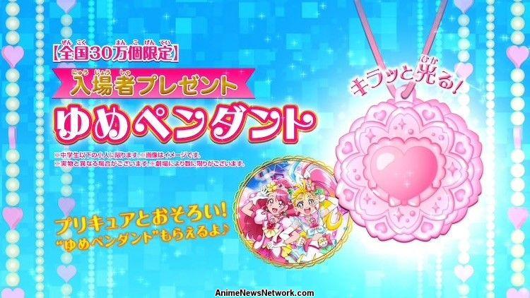 Anime Tropical-Rouge! Precure akan Mendapatkan Film Pendek yang Tayang Bersamaan dengan Film Healin' Good Precure 3
