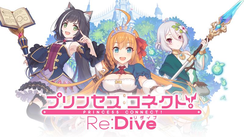 Game Princess Connect! Re: Dive Merilis Versi Global Di iOS & Android! 1