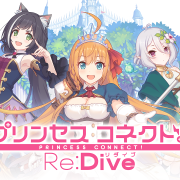 Game Princess Connect! Re: Dive Merilis Versi Global Di iOS & Android! 5