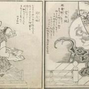 Toriyama Sekien, Artis Ukiyo-e yang Dikenal Akan Gambarnya Tentang Yōkai 10