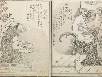 Toriyama Sekien, Artis Ukiyo-e yang Dikenal Akan Gambarnya Tentang Yōkai 2