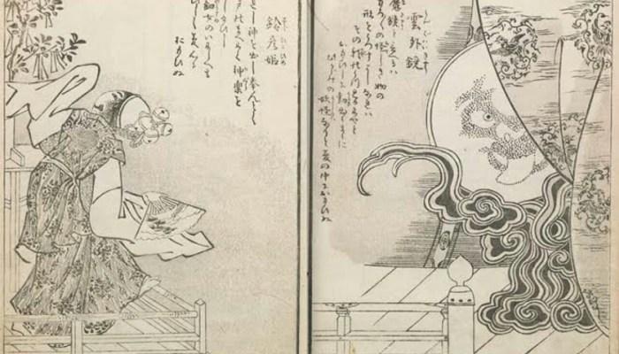 Toriyama Sekien, Artis Ukiyo-e yang Dikenal Akan Gambarnya Tentang Yōkai 41