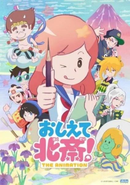 Video Klip Anime Oshiete Hokusai! Ungkap Lagu Pembuka dan Tanggal Debutnya 1