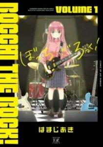 Manga 4-Panel Bocchi the Rock! Dapatkan Anime TV 2