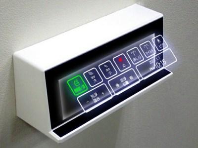 Toilet Jepang Menjadi Lebih Canggih dengan Panel Tombol Melayang Baru 9