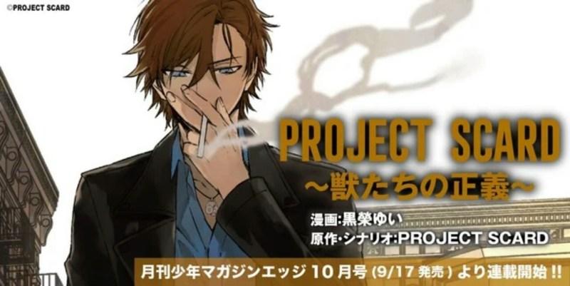 Manga Project Scard: Kemono-tachi no Seigi Karya Yui Kuroe Berakhir 1