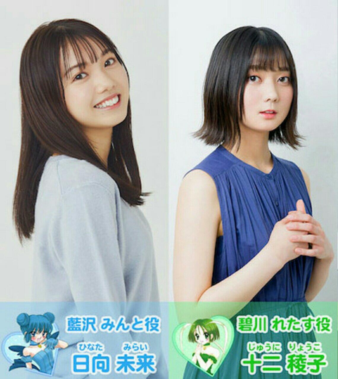 Anime Tokyo Mew Mew New Ungkap Staf Utama dan Kapan Tayangnya 4
