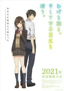 Video Promosi Anime 'Hige o Soru. Soshite Joshi Kōsei o Hirou.' Memperdengarkan Lagu Pembuka 3