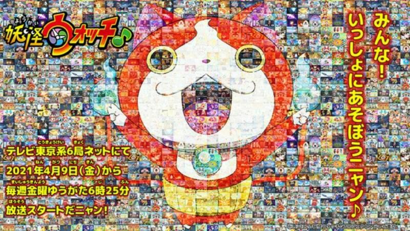 Anime TV Yo-kai Watch akan Memulai Seri Baru pada Tanggal 9 April 1