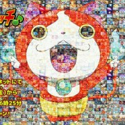 Anime TV Yo-kai Watch akan Memulai Seri Baru pada Tanggal 9 April 6