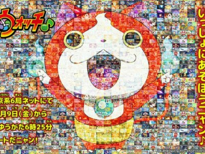 Anime TV Yo-kai Watch akan Memulai Seri Baru pada Tanggal 9 April 9