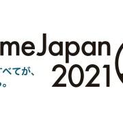 Event AnimeJapan 2021 akan Diadakan secara Online 12