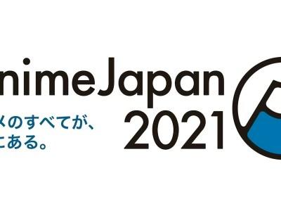 Event AnimeJapan 2021 akan Diadakan secara Online 22