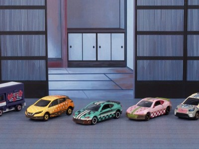 Kimetsu no Yaiba X Tomica Hadirkan Mainan Mobil Die-Cast Unik! 97