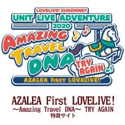 Konser Love Live! Sunshine!! ~Amazing Travel DNA~ TRY AGAIN Dibatalkan karena COVID-19 9