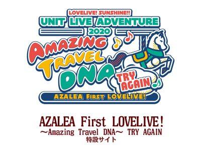 Konser Love Live! Sunshine!! ~Amazing Travel DNA~ TRY AGAIN Dibatalkan karena COVID-19 50